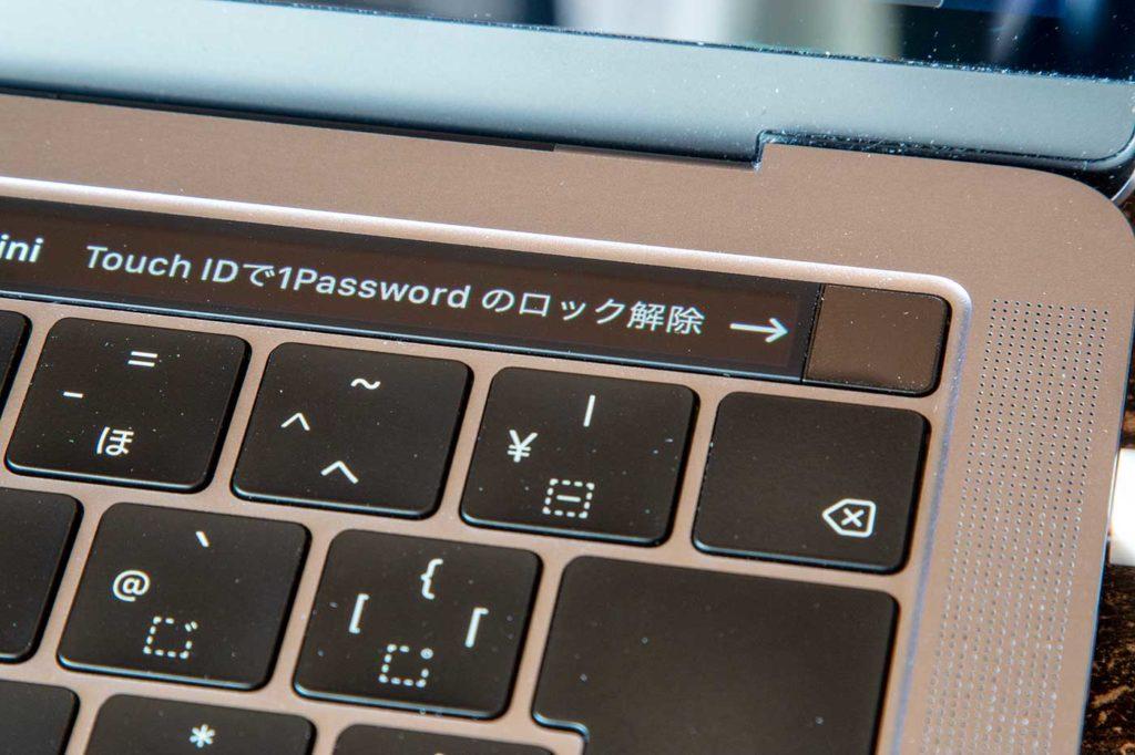 MacBook Proの指紋認証