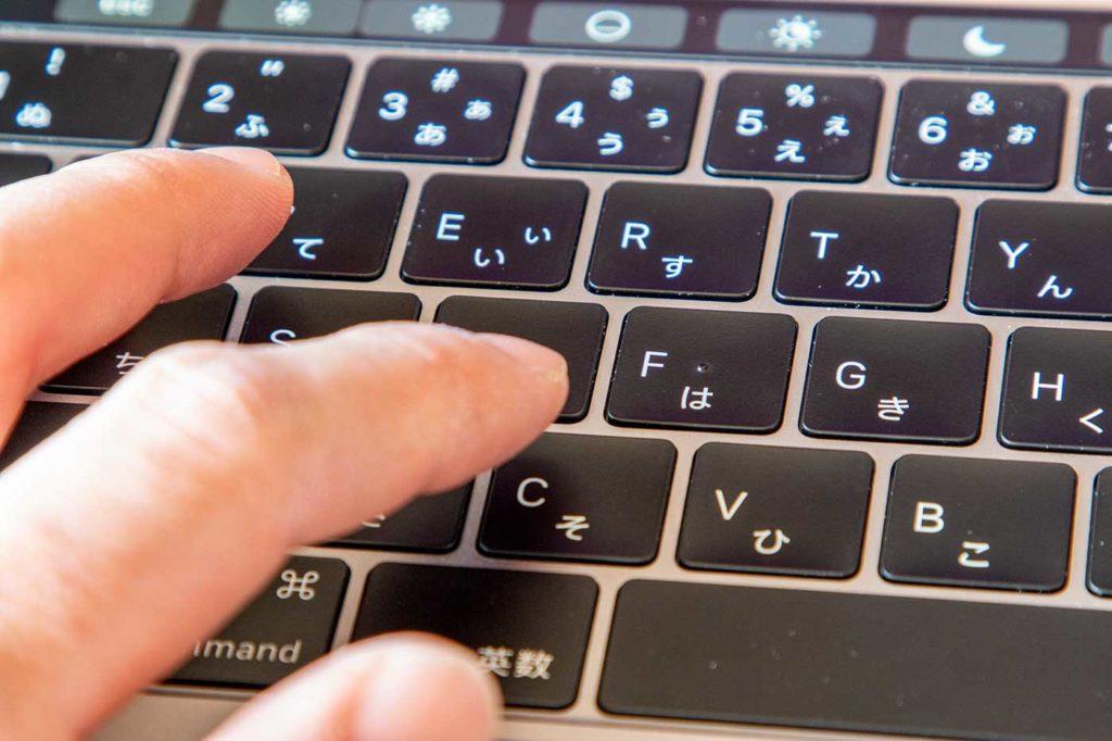 MacBook Proのキーボードの打鍵感