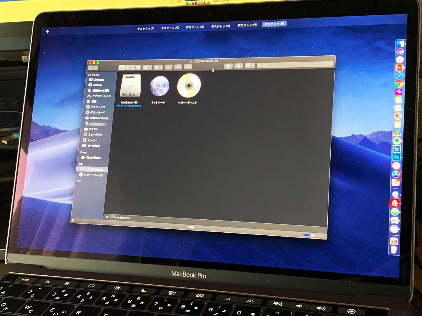macOS MojaveのダークモードのFinder