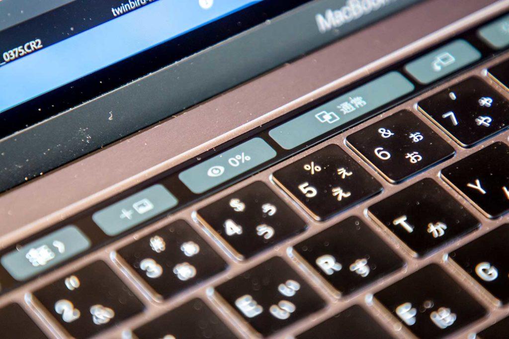 MacBookProのタッチバー