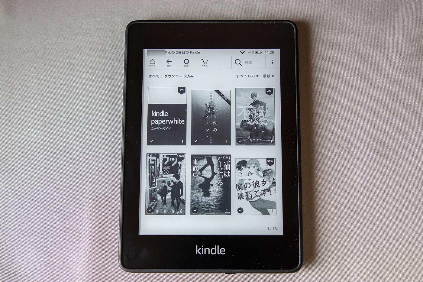 KindlePaperwhiteの書籍の一覧性