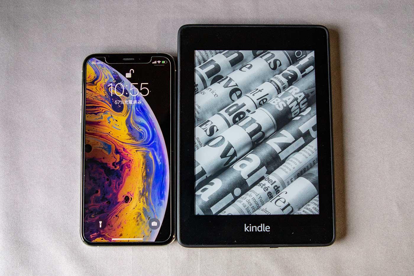 iPhoneXSとKindlePaperwhite