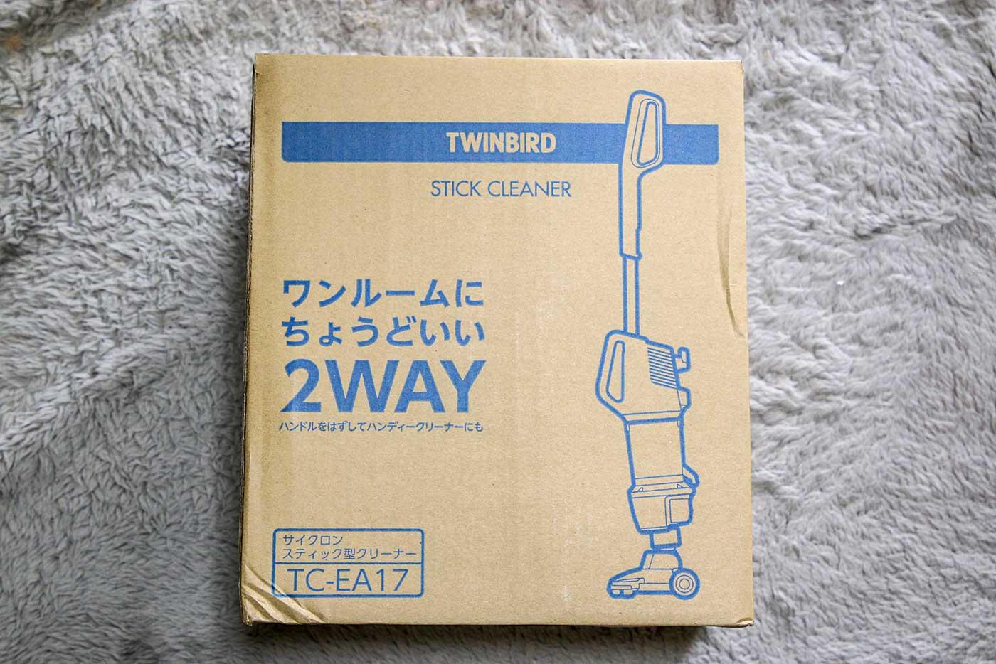 ツインバードの掃除機の箱