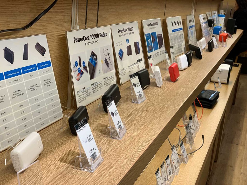 Anker Storeのモバイルバッテリー