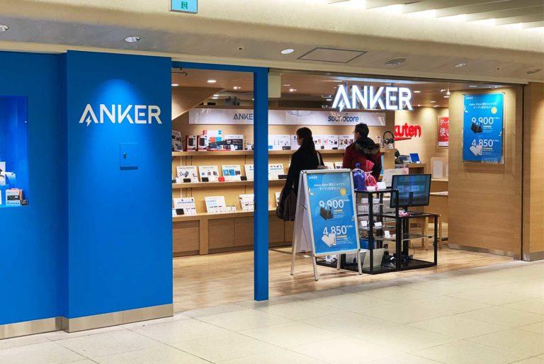 AnkerStore横浜ジョイナス