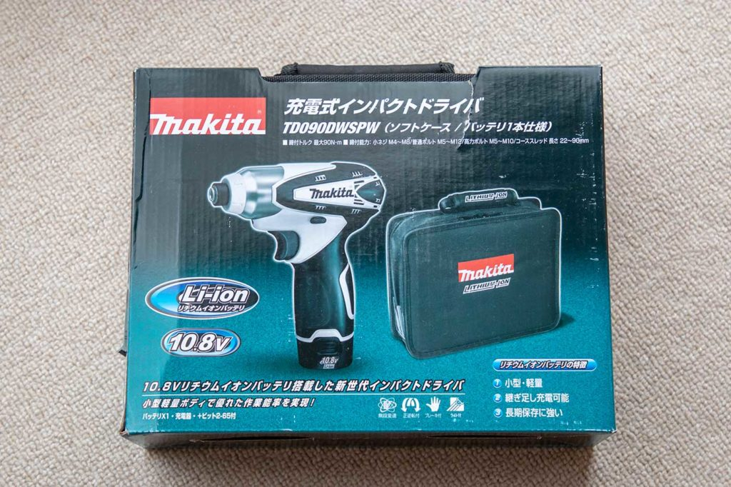 マキタ「TD090DWSPW」の箱