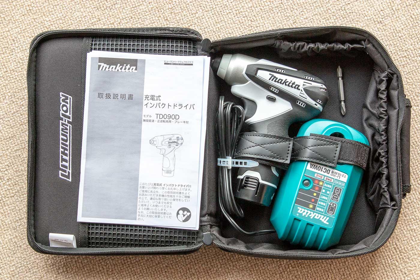 マキタ「TD090DWSPW」の付属品