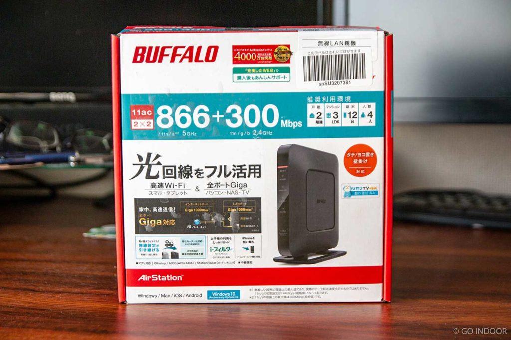 BUFFALO製「WSR-1166DHP3」の箱
