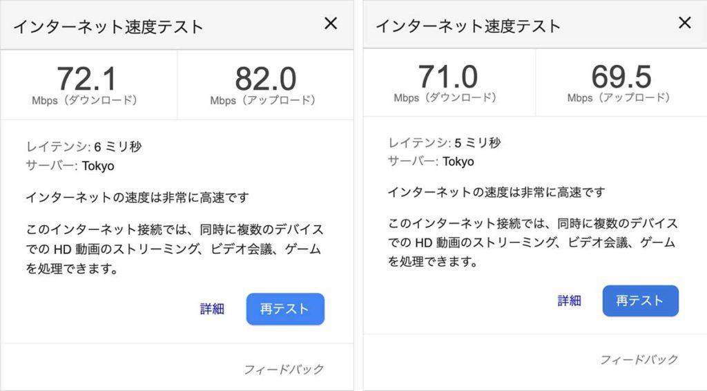 MacBookProでIEEE802.11nの速度計測