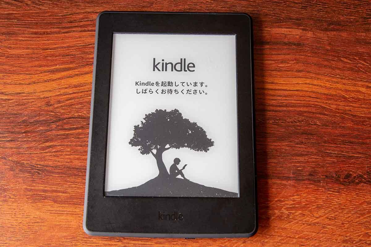 Kindleペーパーホワイトの初期化が進む