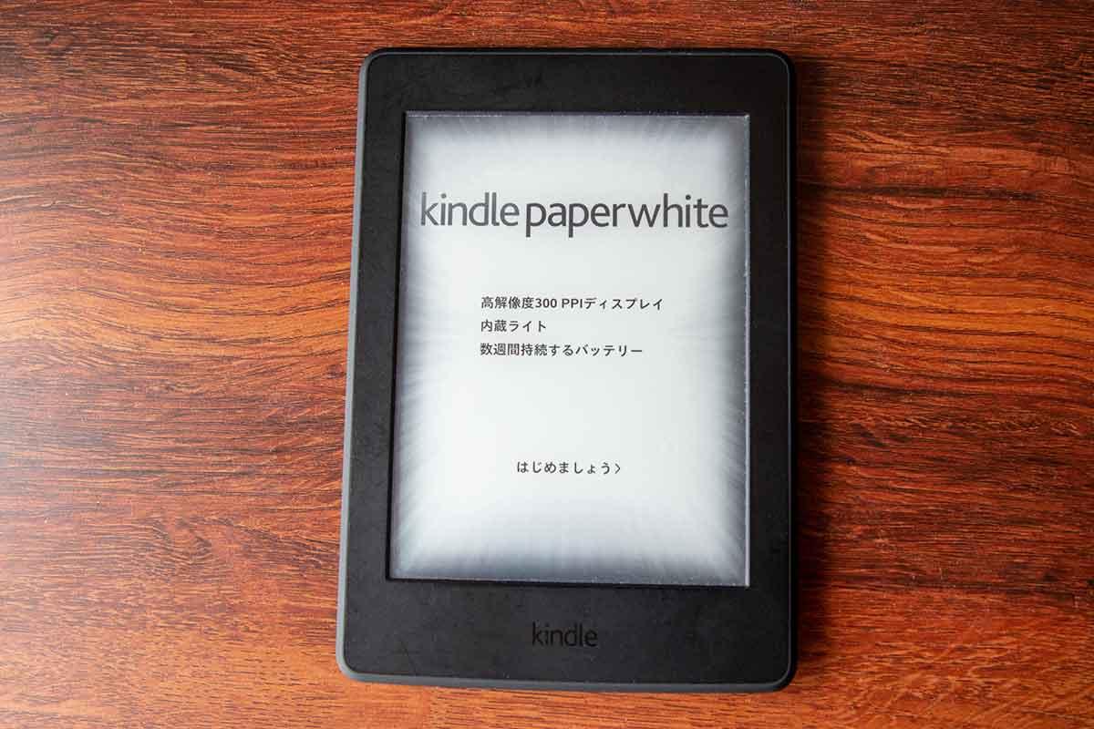 Kindleペーパーホワイトの初回起動画面