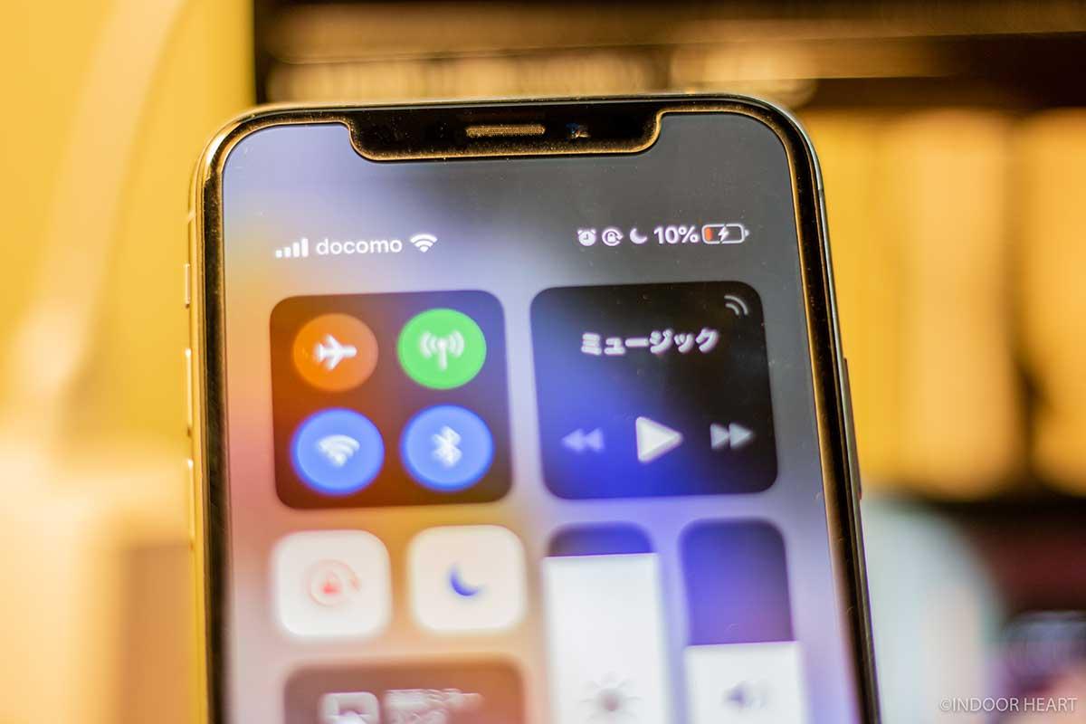 バッテリー10%のiPhone