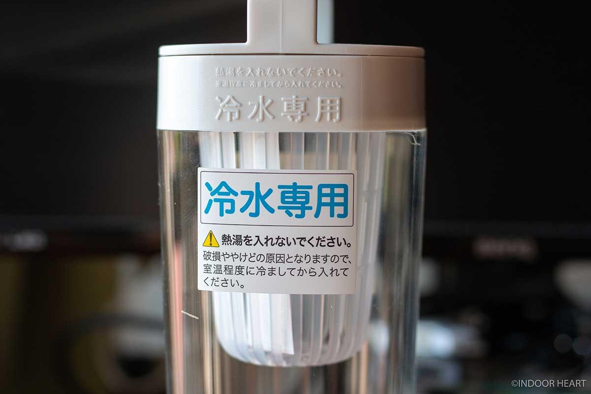冷水専用のポット