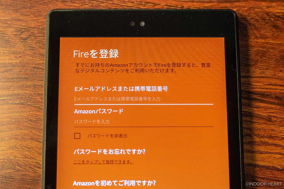 Fire HD 8のセットアップ画面