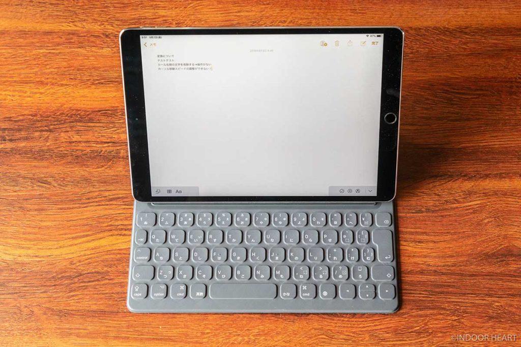 iPadとスマートキーボードの全体像