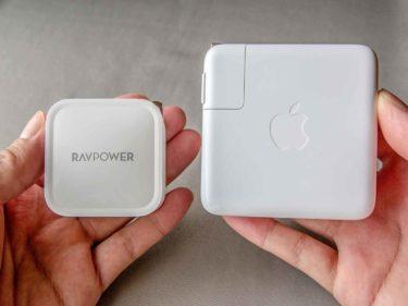 60Wの「小型・軽量の充電器」特集。MacBook Proの充電&持ち運びやすさを重視