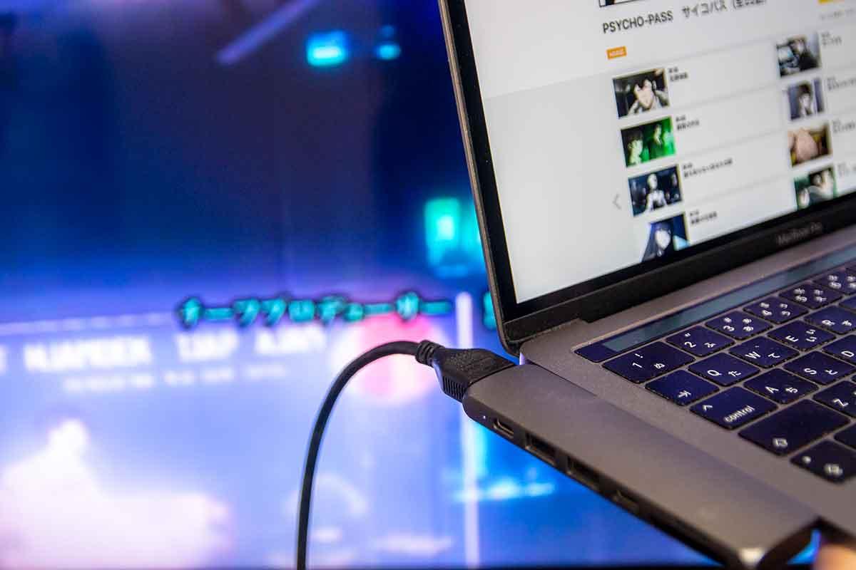 PCとテレビをHDMI接続