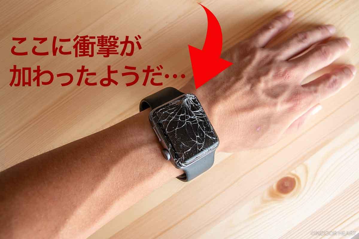 Apple Watchが割れた原因について