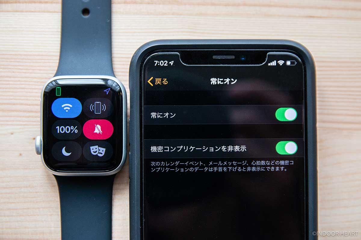 Apple Watchのバッテリー検証