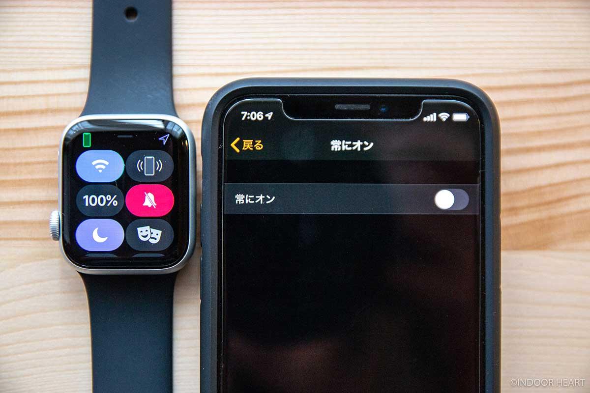 常時表示をオフにしたApple Watchのバッテリー残量