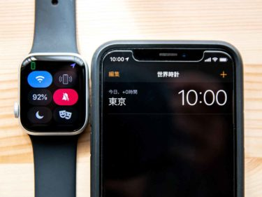 Apple Watch Series 5の常時表示ディスプレイ、バッテリー持ちを検証。やっぱり常時表示OFFのほうが持つね…!