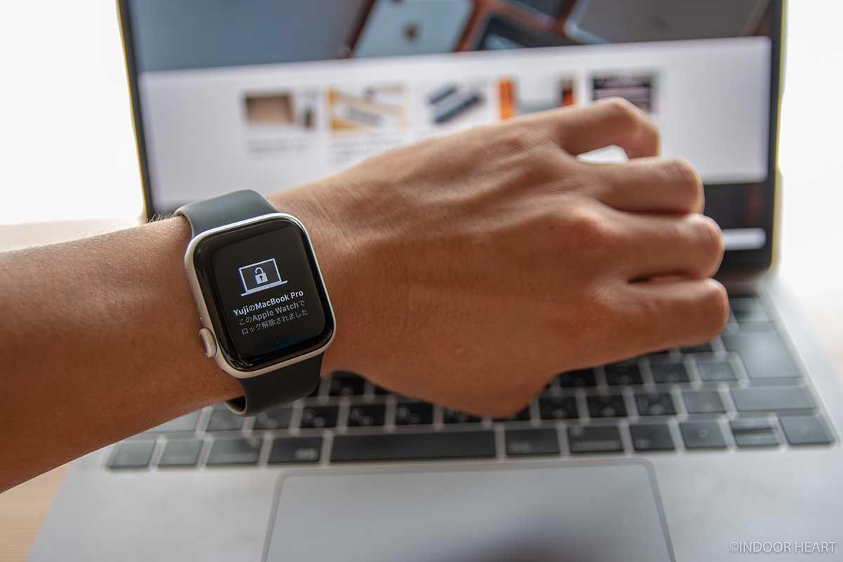 Apple WatchでMacのパスコードを解除