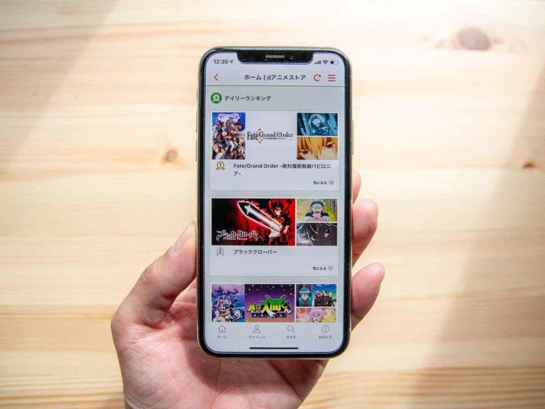 dアニメストアとiPhone