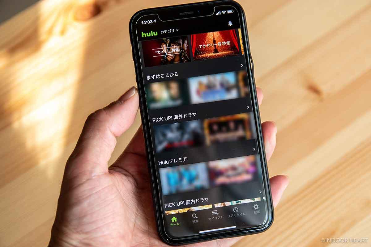 Huluのスマホアプリ