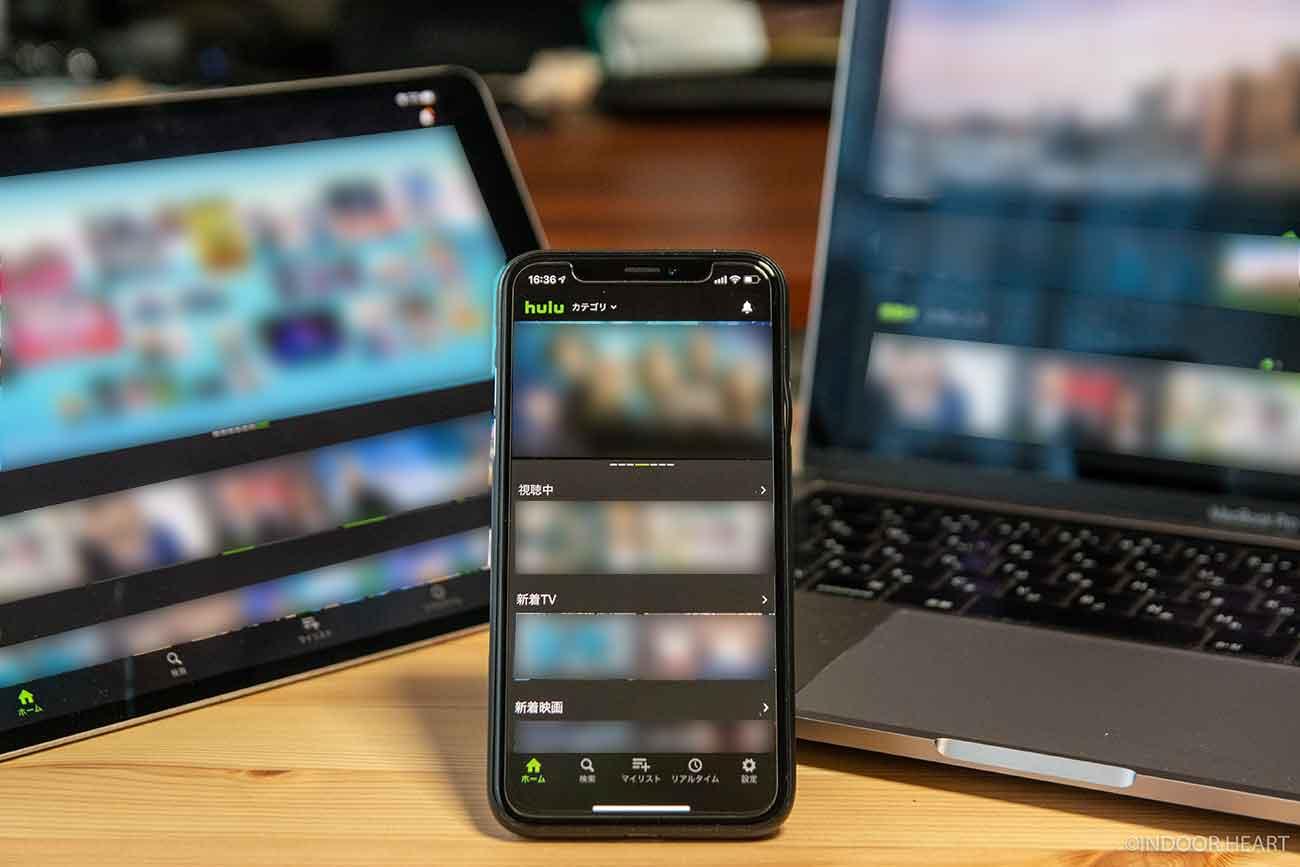 様々なデバイスで見るHulu