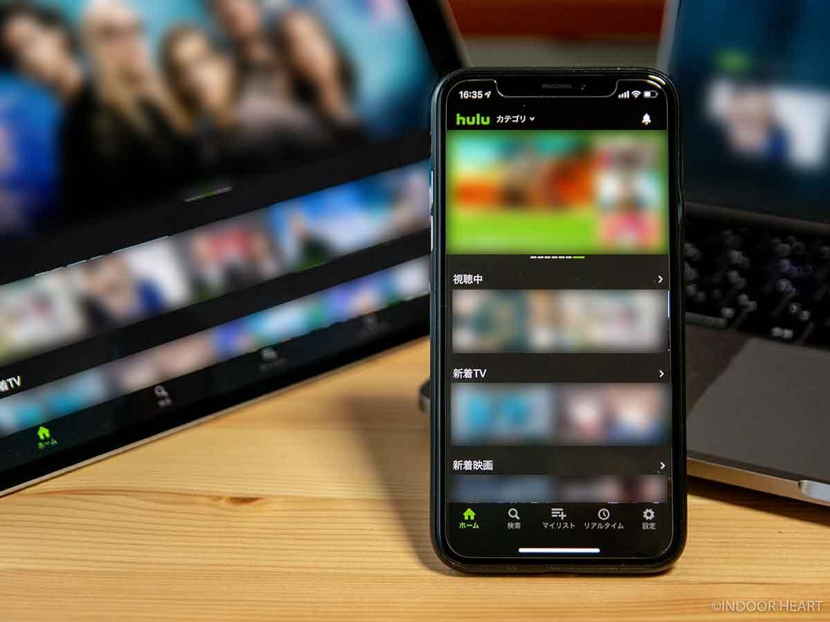 iPhoneとHuluアプリ