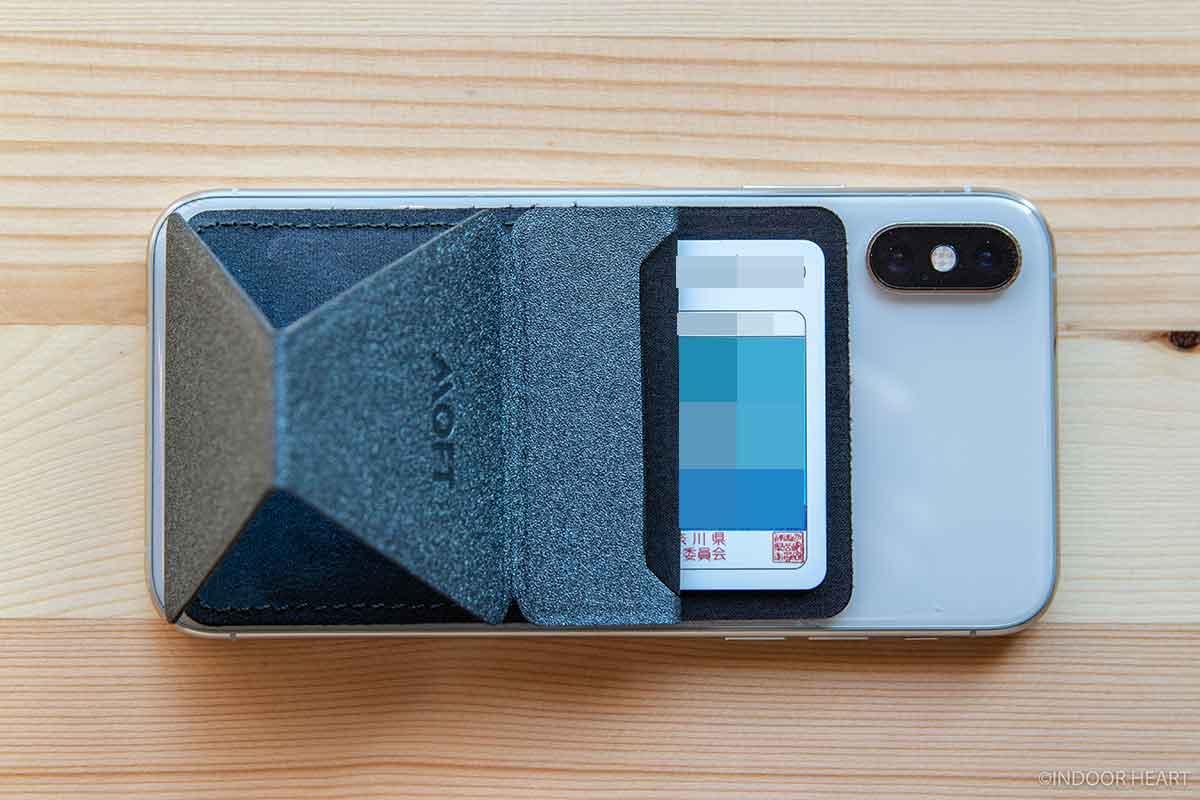 MOFT Xのカードケース