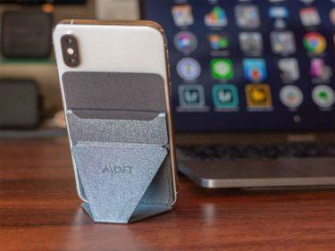 スマホ&タブレットスタンド「MOFT X」レビュー。極薄4.7mm、スリムで実用的なスタンド
