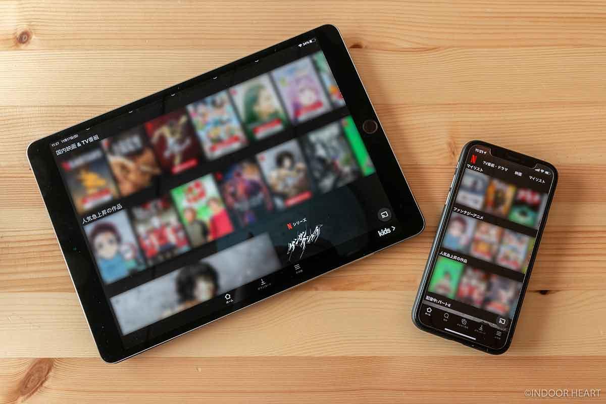 Netflixを起動したiPadとiPhone
