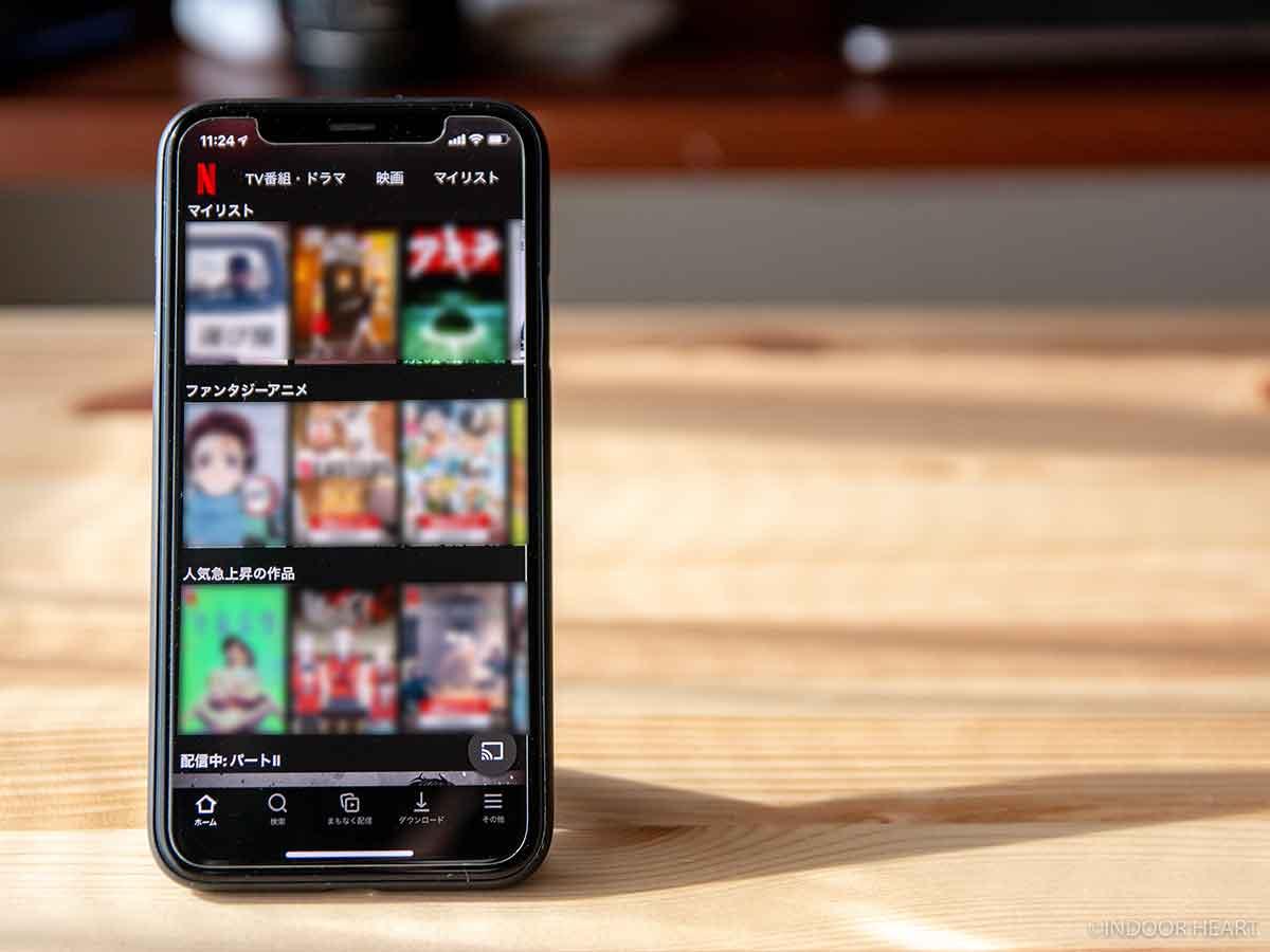 iPhoneのNetflixアプリ