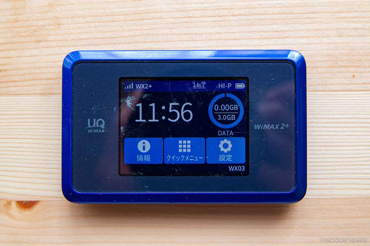WiMAXルーター「Speed Wi-Fi NEXT WX03」