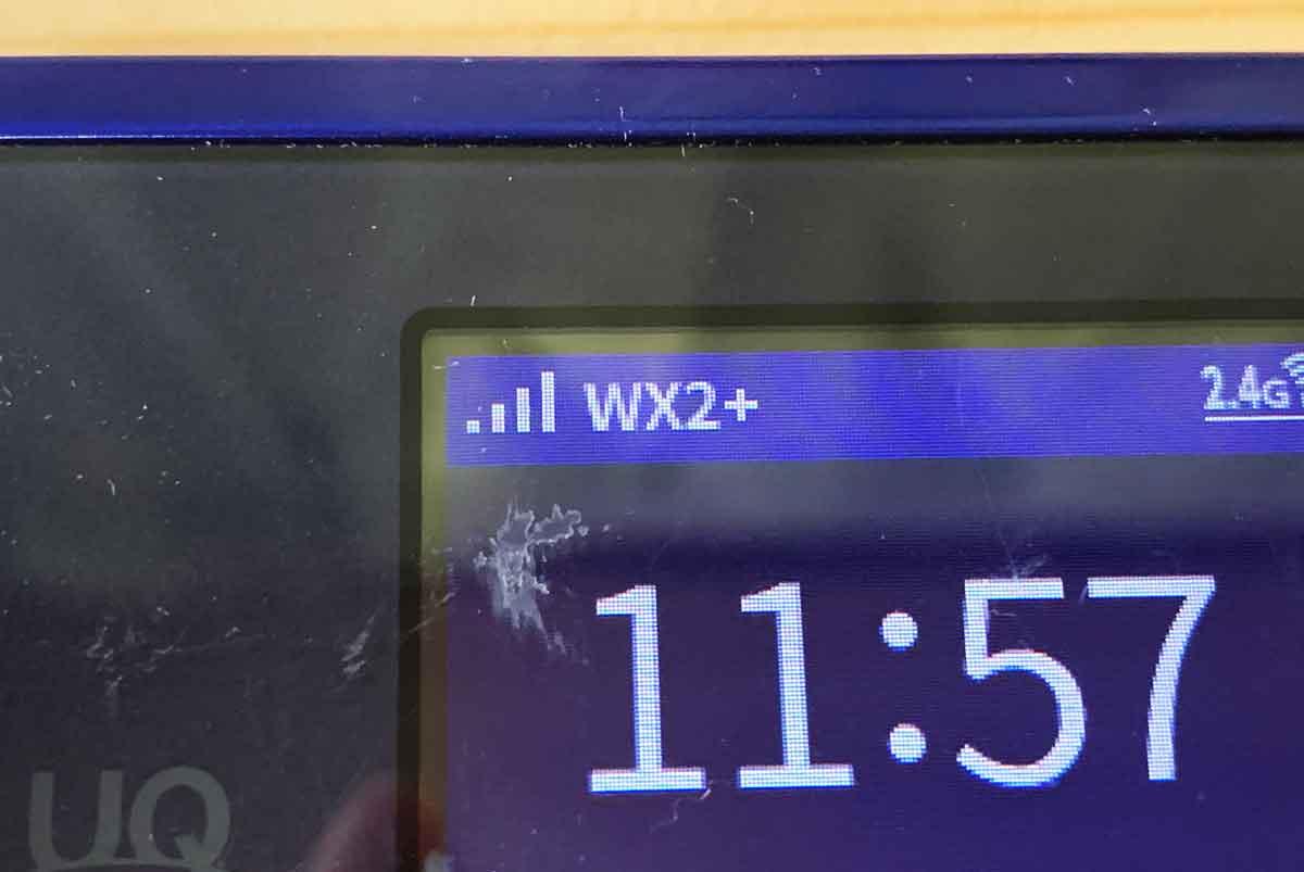 WiMAXの電波