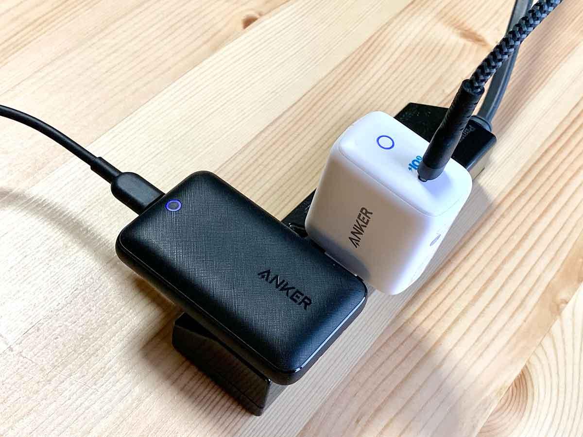 USB-C充電器のケーブルの向き