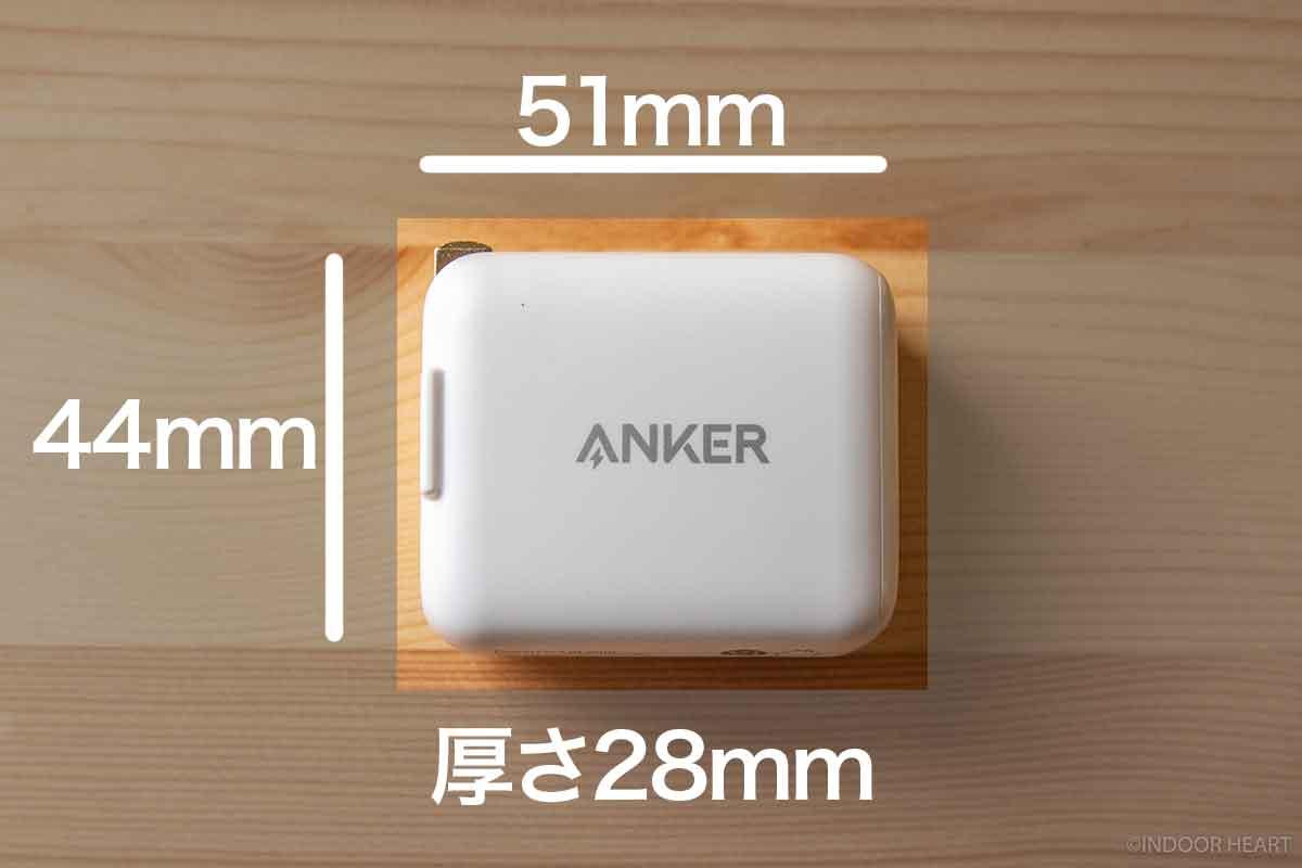 Anker PowerPort III minimのサイズ