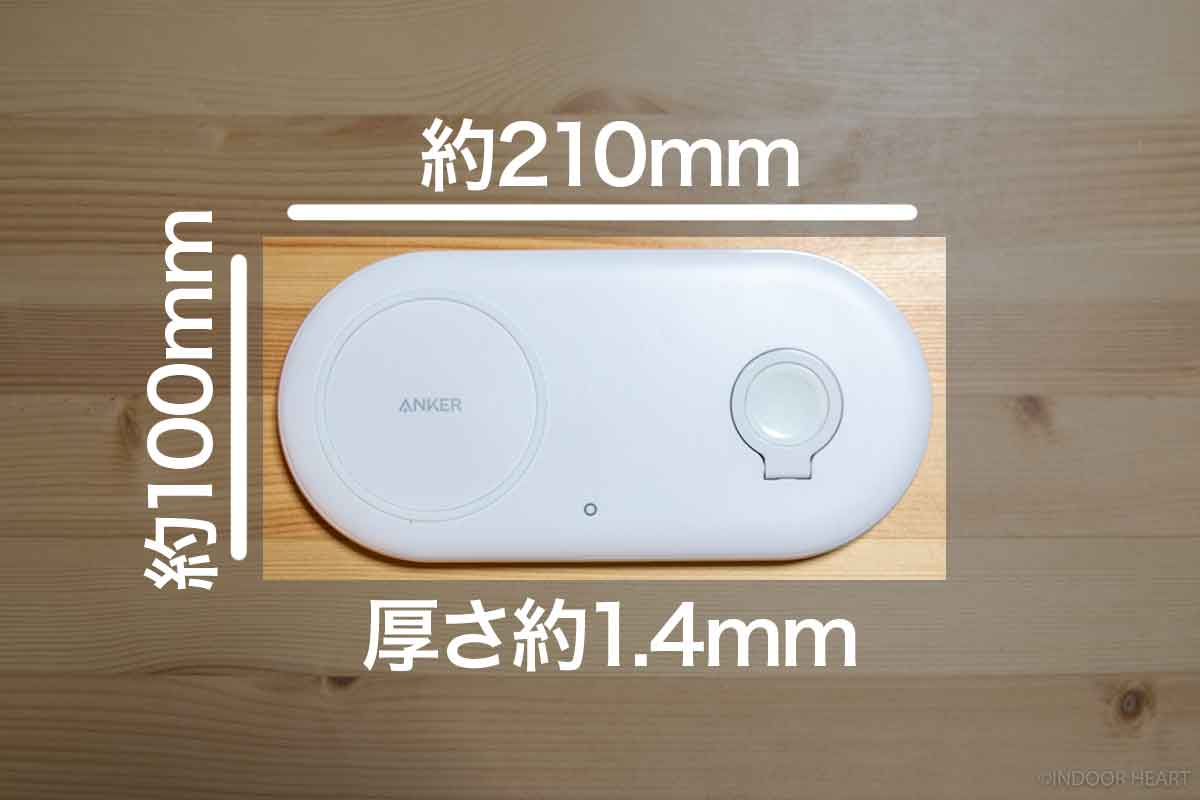 Anker PowerWave+ Pad with Watch Holderのサイズ感