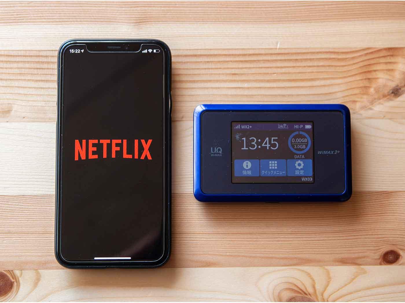 NetflixとWiMAX