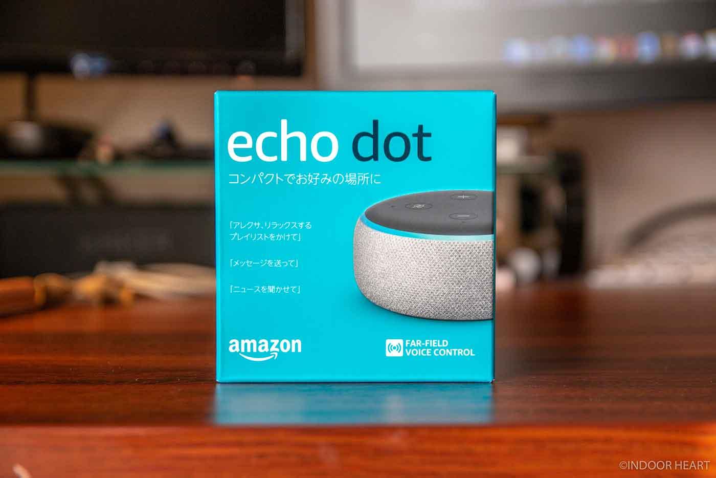 Echo Dotの箱