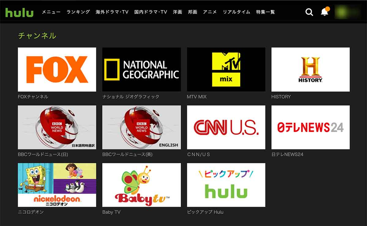 Huluのリアルタイム配信番組