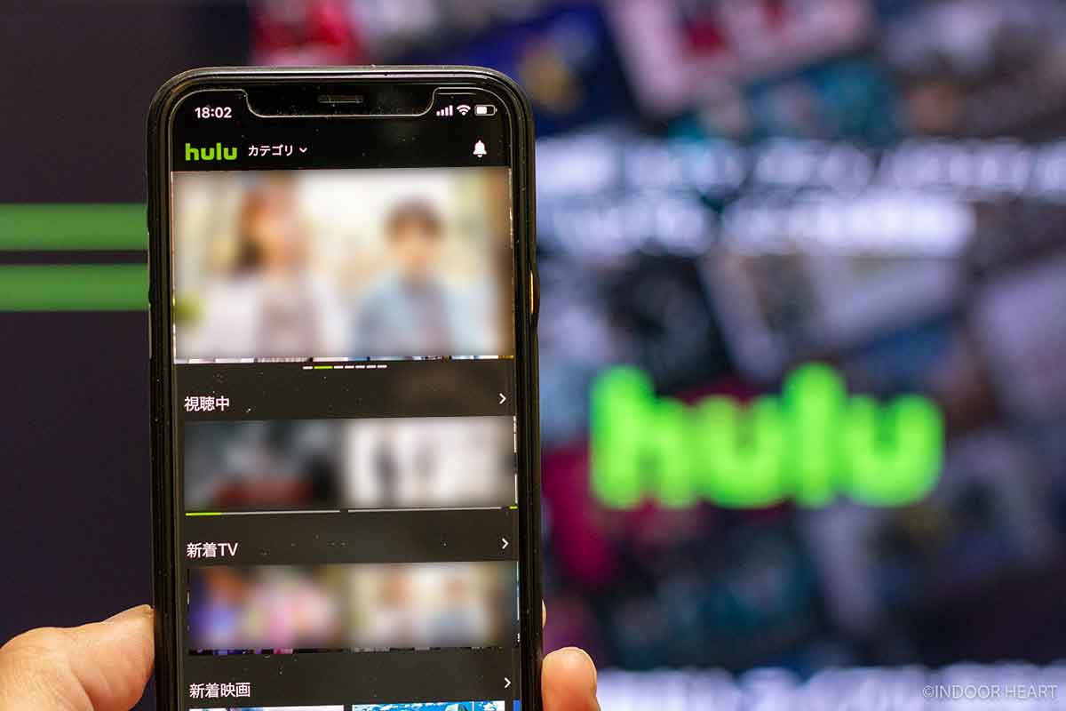 Huluスマホアプリとテレビ