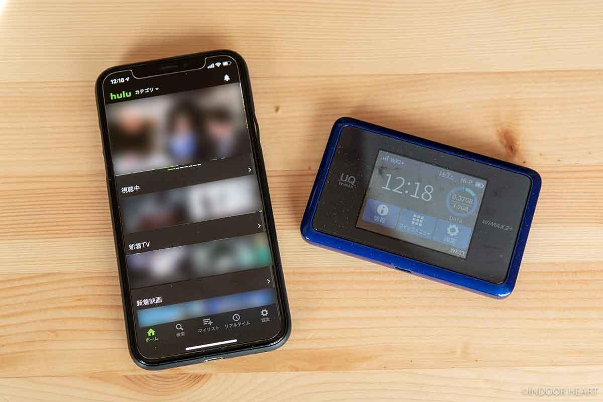 HuluアプリとWiMAX