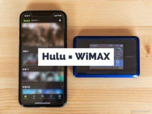 HuluとWiMAX