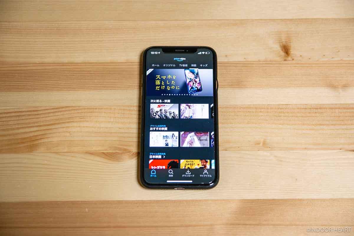 iPhoneのAmazonプライムビデオアプリ