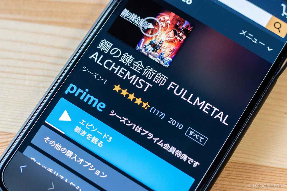 Amazonプライムビデオのレビュー