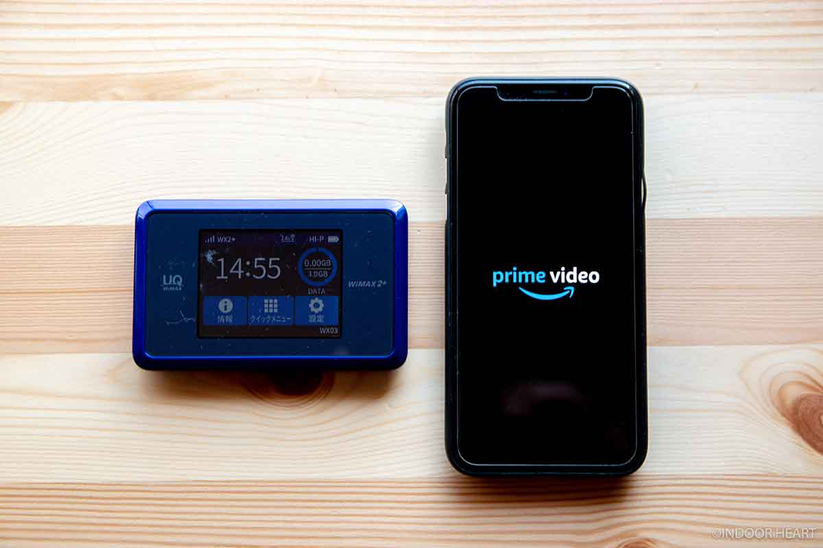 WiMAXとAmazonプライムビデオアプリ