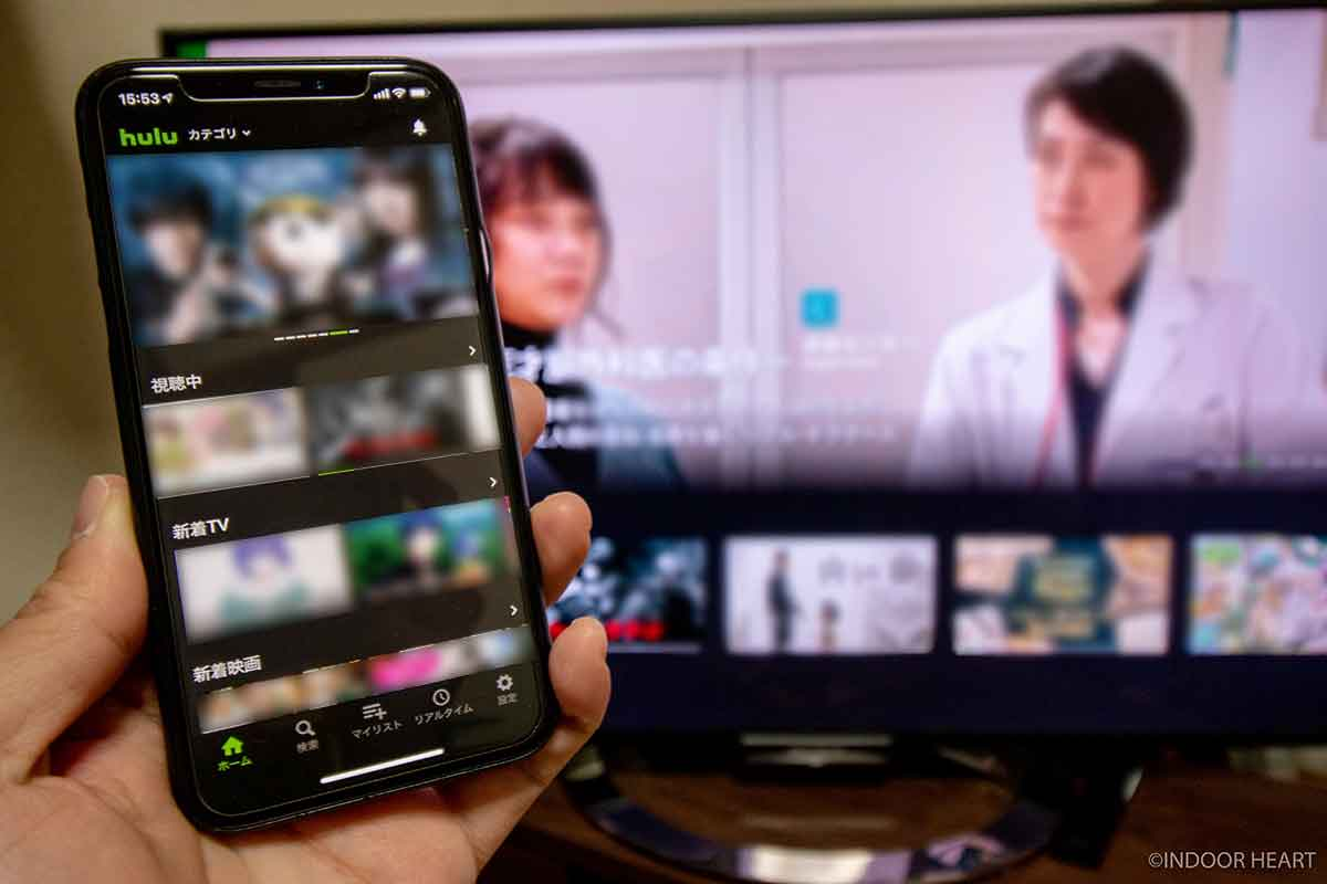 Huluをテレビで見る