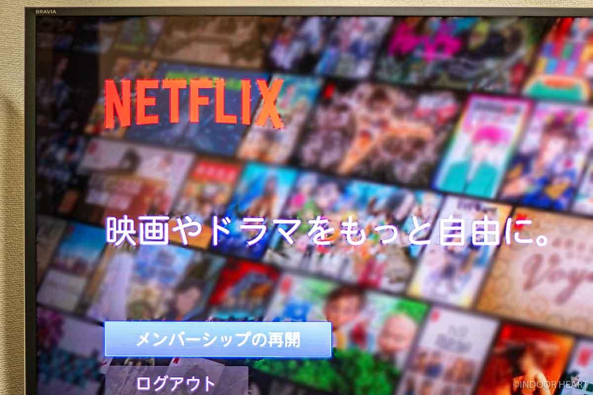 Netflixとテレビ